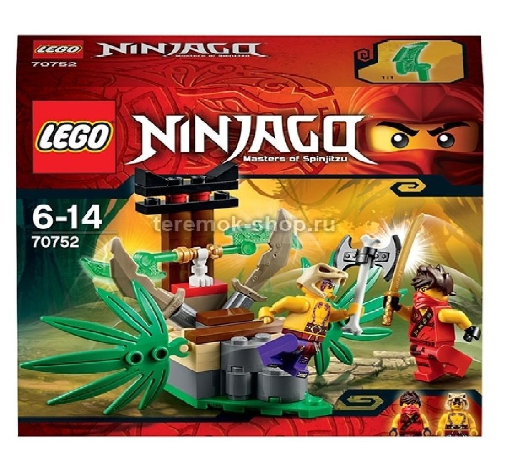 70752 Ловушка в джунглях