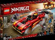 71737 X-1 Ninja Charger Box
