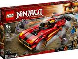 71737 X-1 Ninja Charger