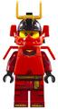 Legacy Samurai X Nya Minifigure