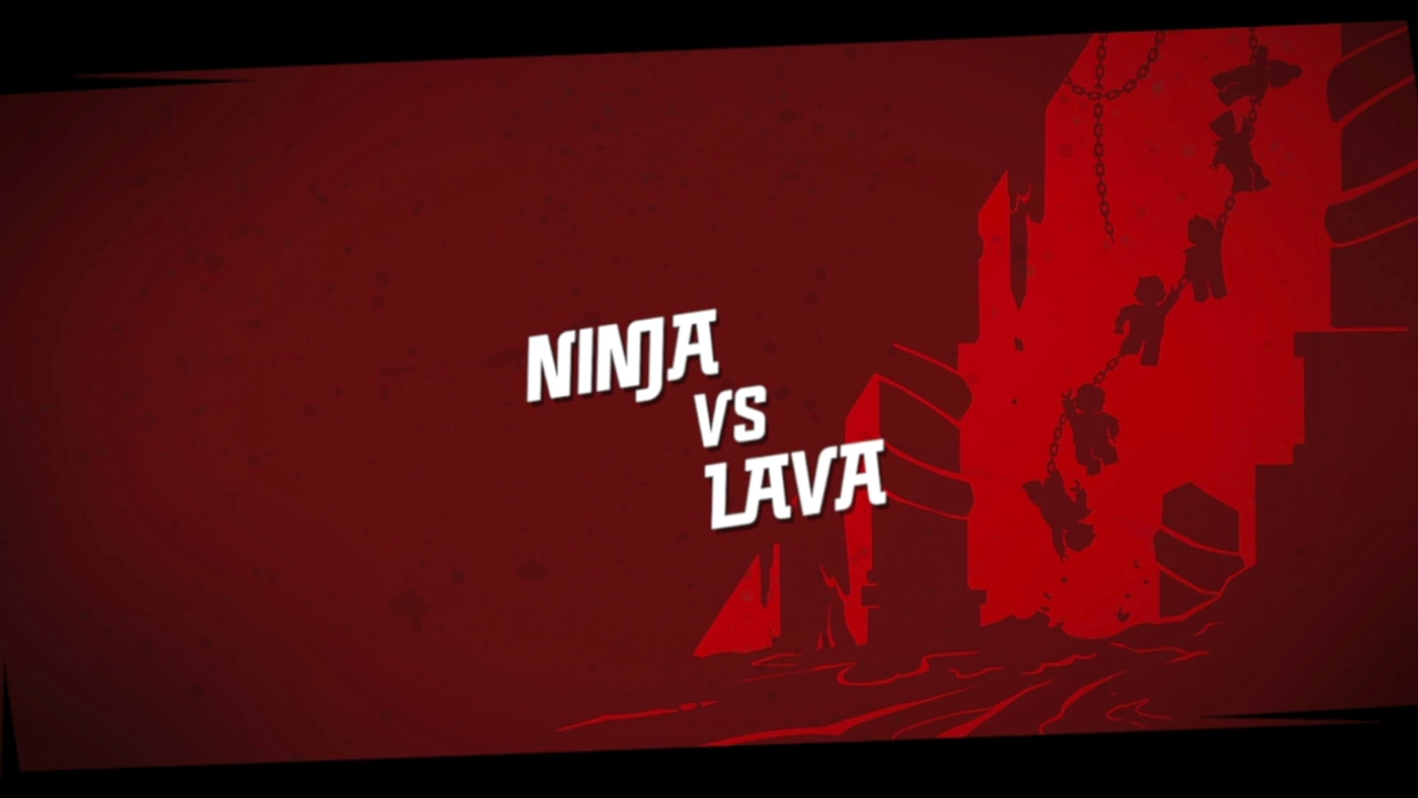 Ниндзя против лавы