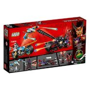 LEGO70639 Box5 v29 Copy