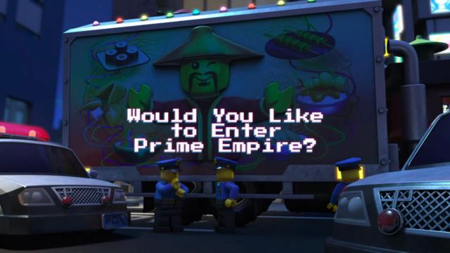 Хотите войти в «Высшую империю»?