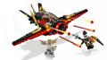 70650 Destiny's Wing 2
