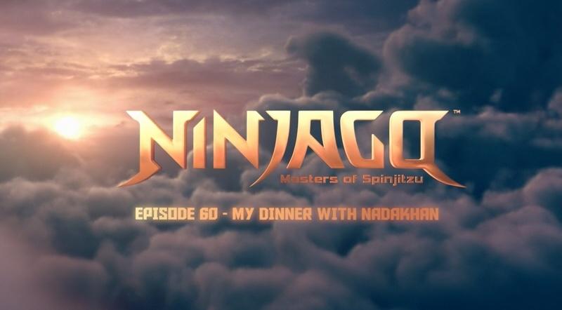Ужин с Надаканом