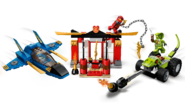 71703 Storm Fighter Battle 2