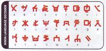 08-06-17-Ninjago-Alphabet-03.jpg