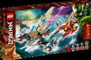 71748 Catamaran Sea Battle Box.png