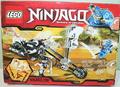 Ninjago 2259 Back Box