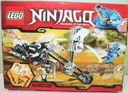 Ninjago 2259 Back Box
