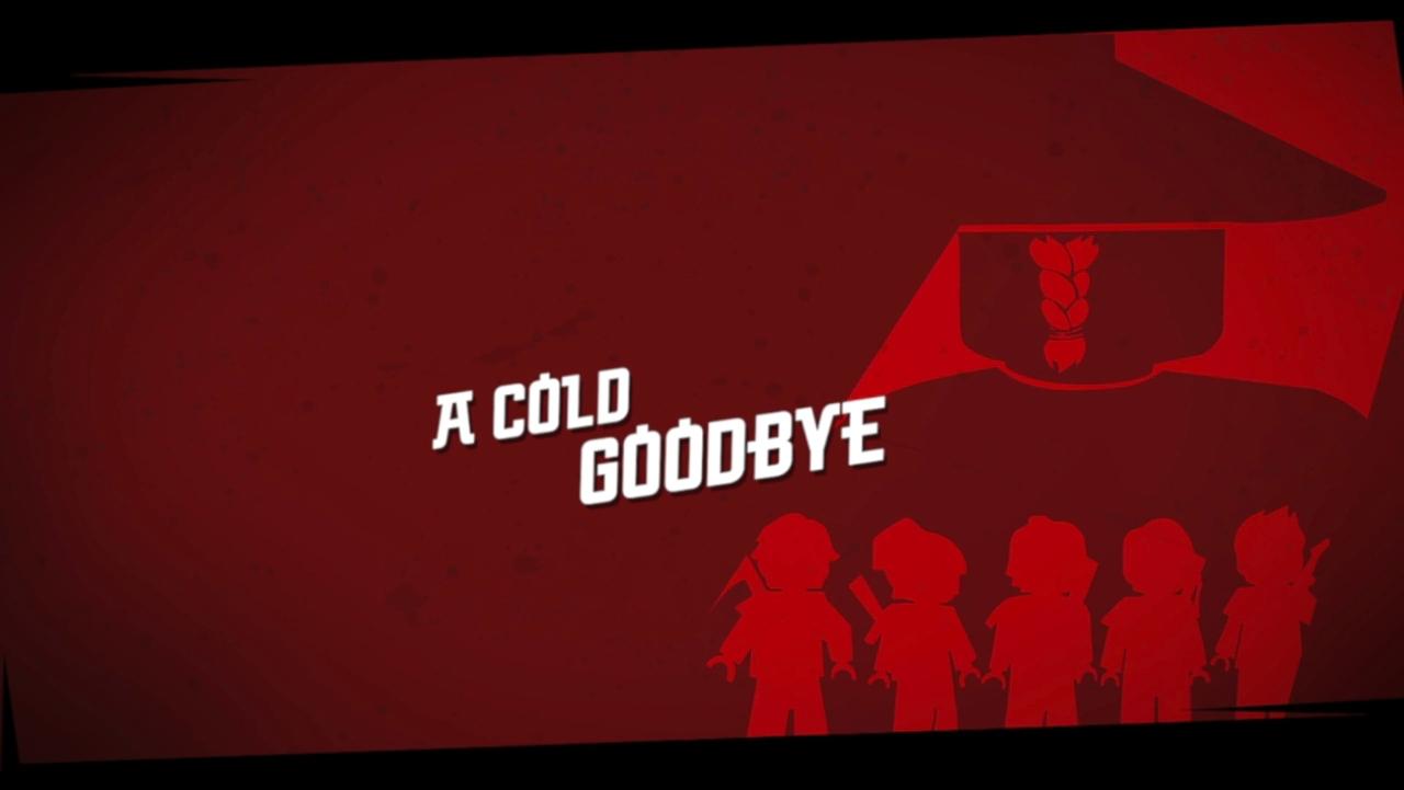 Холодное прощание