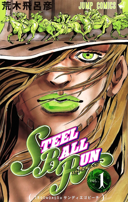 Part 20 Steel Ball Run   NinjaJojo's Bizarre Adventure Wiki   Fandom
