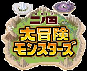 DaiboukenMonsters-NiNoKuni.png