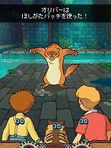 Ni No Kuni Hotroit Stories screenshot.jpg