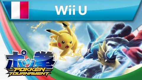 Pokkén Tournament - Bande-annonce (Wii U)
