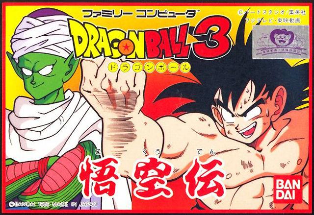 Dragon Ball 3: Gokūden