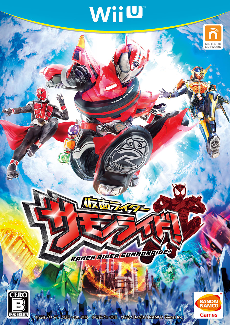 Kamen Rider: SummonRide