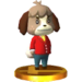 Digby trophy.png