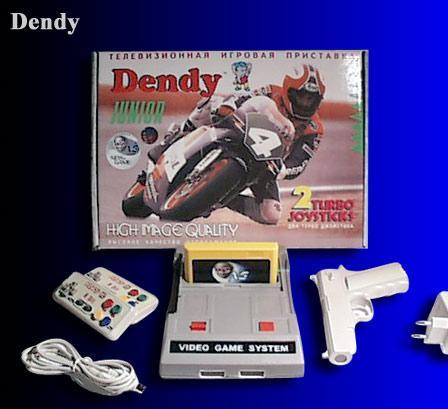 Dendy