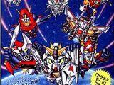 4th Super Robot Wars
