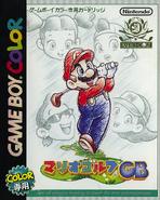 Mario Golf (Game Boy Color) (JP)