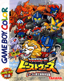 Ketō Transformers Beast Wars: Beast Senshi Saikyō Ketteisen