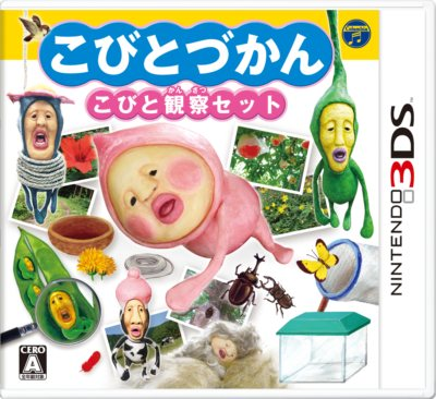Kobitodzukan: Kobito Kansatsu Set