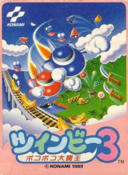 TwinBee 3: Poko Poko Daimaō