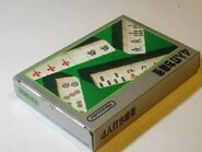 Famicom Mahjong package upside down front