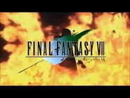 Final Fantasy VII - US Commercial (1997)