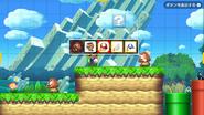 Super Mario Maker 2 - Screenshot 20