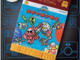 Famicom Mini Series: SD Gundam World: Capsule Warriors – Scramble Wars