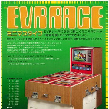 EVRRace.jpg