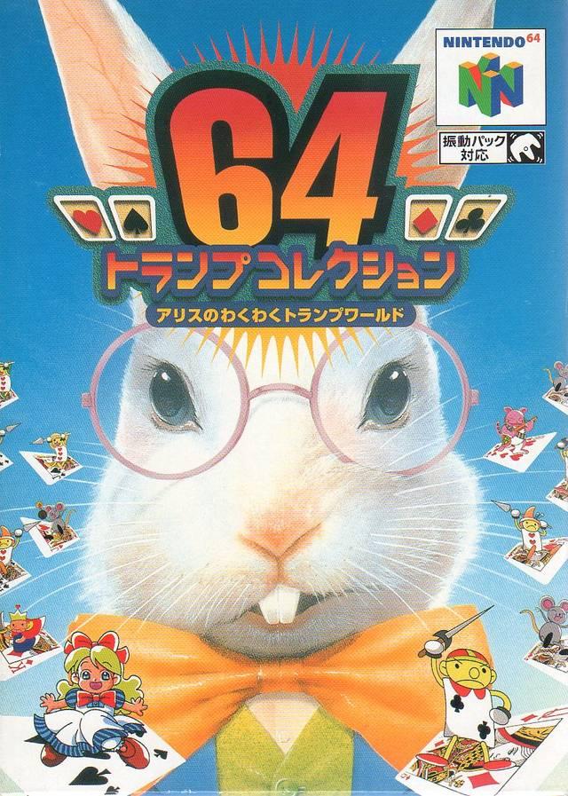 64 Trump Collection: Alice no Waku Waku Trump World