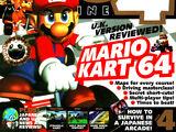 N64 Magazine V4