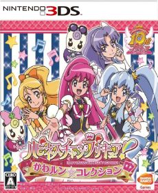 HappinessCharge PreCure! Kawa-Run* Collection