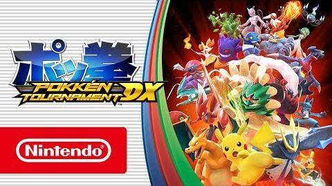 Pokkén Tournament DX - Tráiler de lanzamiento (Nintendo Switch)