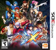 Project X Zone (US)