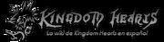 Kingdom Hearts wiki.png