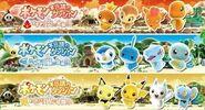 Title screen pokemon