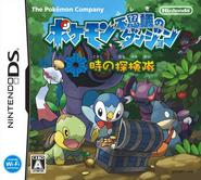 Pokémon MD EoT Box (JA)