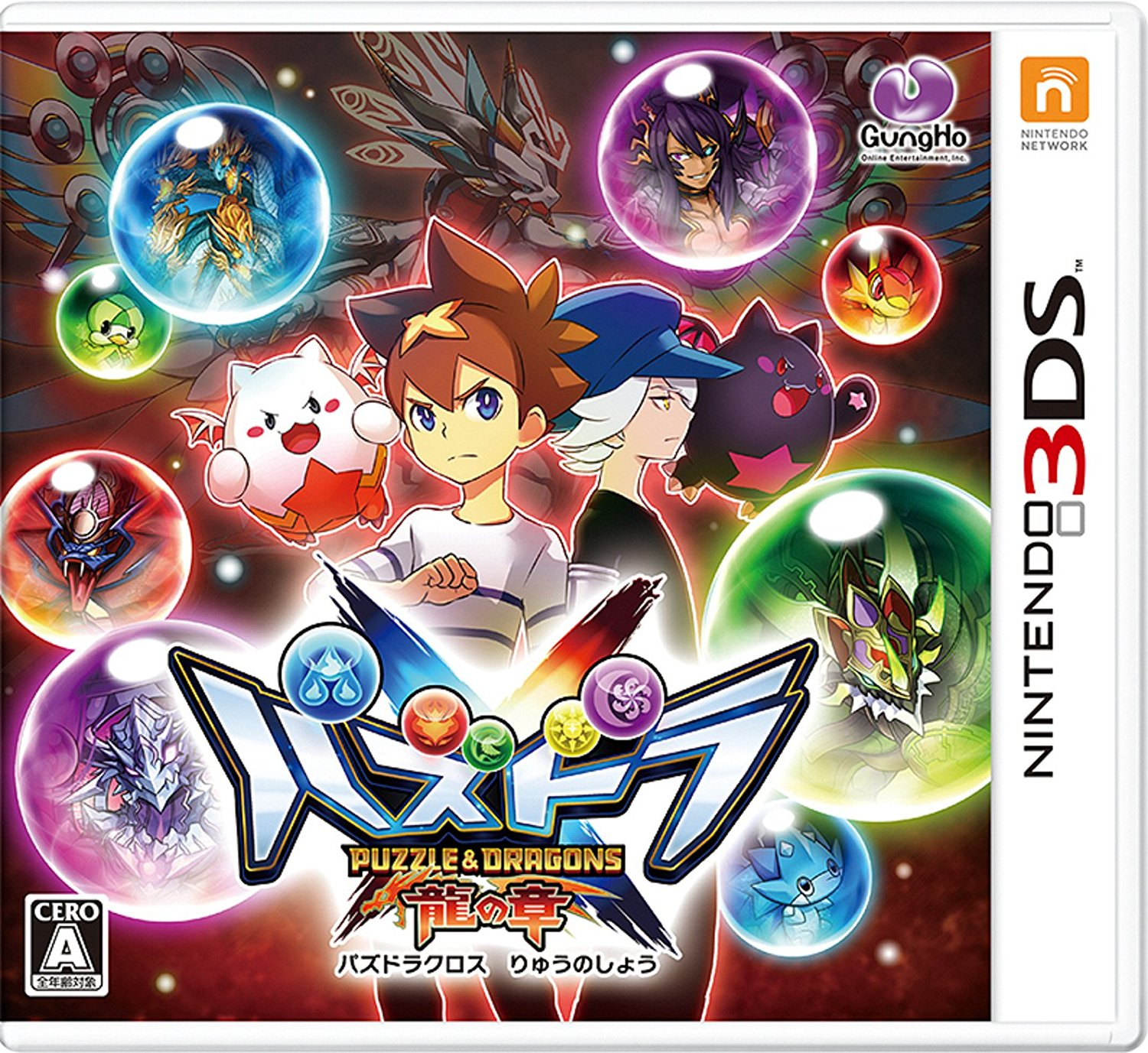 Puzzle and Dragons X