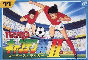 Captain Tsubasa II: Super Striker