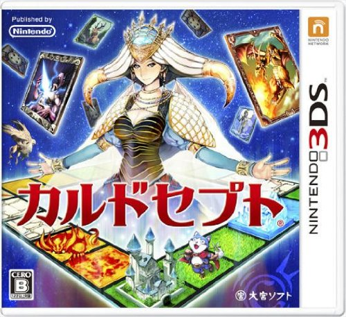 Culdcept (3DS)