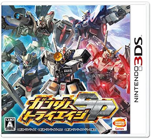 Gundam Try Age SP
