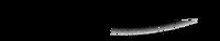 Fire Emblem Warriors logo.png