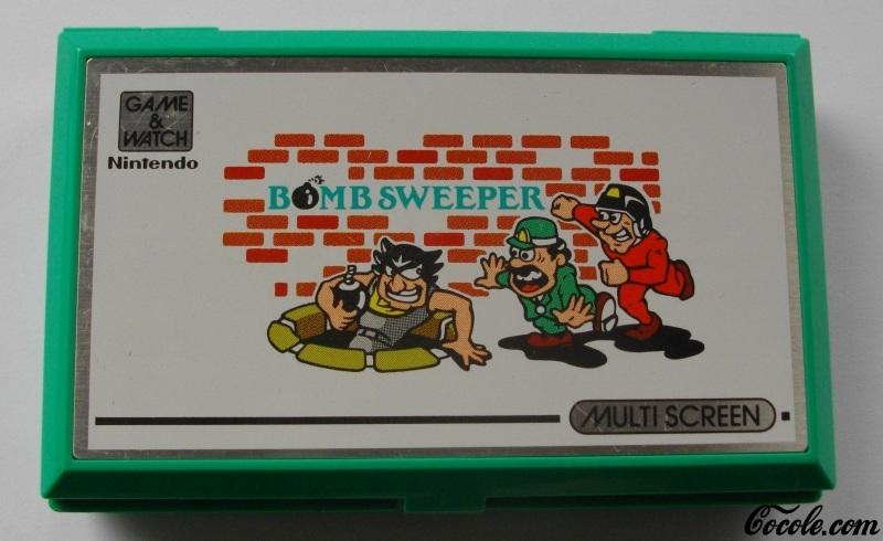 Gw-bomb-sweeper-ferme.jpg