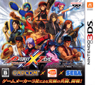 Project X Zone (JP)