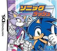 Sonic Rush (JP)