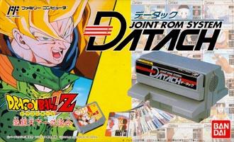 Dragon Ball Z: Gekitō Tenkaichi Budokai